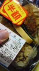 菊池隆志 公式ブログ/『プチ弁当♪o(^-^)o 』 画像1