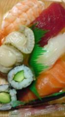 菊池隆志 公式ブログ/『半額寿司!?o(^-^)o 』 画像2