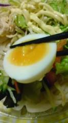 菊池隆志 公式ブログ/『冷やしサラダうどん♪o(^-^)o 』 画像3