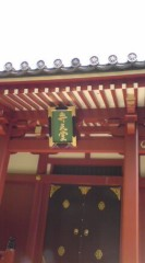 菊池隆志 公式ブログ/『弁天堂♪o(^-^)o 』 画像3