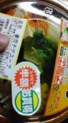 菊池隆志 公式ブログ/『春雨チゲスープ♪o(^-^)o 』 画像1