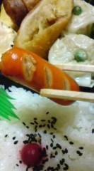 菊池隆志 公式ブログ/『お弁当(  ̄▽ ̄)』 画像2