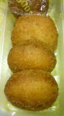 菊池隆志 公式ブログ/『5個入りカレーパン♪o(^-^)o 』 画像2