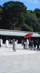 菊池隆志 公式ブログ/『婚礼の儀♪o(^-^)o 』 画像2