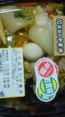 菊池隆志 公式ブログ/『10品目の中華丼♪o(^-^)o 』 画像1