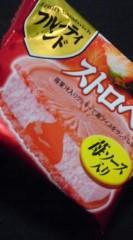 菊池隆志 公式ブログ/『ストロベリークッキーサンドアイスo(^-^)o 』 画像1