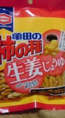 菊池隆志 公式ブログ/『柿の種生姜醤油味』 画像1