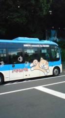 菊池隆志 公式ブログ/『青ハチ公バス!?o(^-^)o 』 画像1
