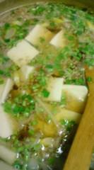 菊池隆志 公式ブログ/『豆腐&ニラ♪( ̄▽ ̄)』 画像1