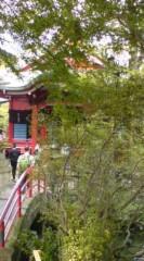 菊池隆志 公式ブログ/『弁天様♪(  ̄▽ ̄)』 画像1