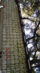 菊池隆志 公式ブログ/『お酒陳列♪(  ̄▽ ̄)』 画像1