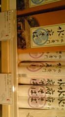 菊池隆志 公式ブログ/『茨城マルシェ♪(  ̄▽ ̄)』 画像2
