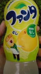 菊池隆志 公式ブログ/『ファンタ( 梨)♪o(^-^ )o』 画像1