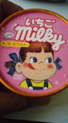 菊池隆志 公式ブログ/『いちごミルキーアイスクリーム♪o(^-^)o 』 画像1