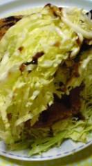 菊池隆志 公式ブログ/『実食♪(*  ̄▽ ̄)』 画像2