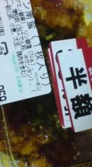 菊池隆志 公式ブログ/『チキン南蛮o(^-^)o 』 画像1
