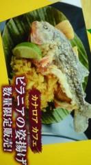 菊池隆志 公式ブログ/『ピラニアの姿揚げ♪o(^-^)o 』 画像1