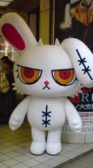 菊池隆志 公式ブログ/『ゾンビウサギ!?( ゜_゜) 』 画像1