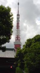 菊池隆志 公式ブログ/『東京タワー♪o(^-^)o 』 画像1