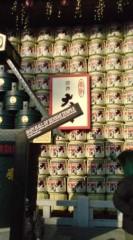 菊池隆志 公式ブログ/『奉納酒!?( ゜_゜) 』 画像3