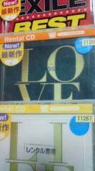 菊池隆志 公式ブログ/『昭和と平成♪o(^-^)o 』 画像3