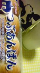 菊池隆志 公式ブログ/『あんぱん& 牛乳♪( ̄▽ ̄)』 画像1