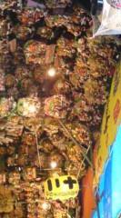 菊池隆志 公式ブログ/『熊手いっぱい♪(  ̄▽ ̄)』 画像2