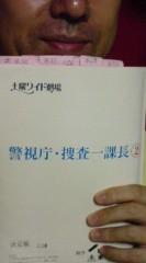 菊池隆志 公式ブログ/『この後は…♪(  ̄▽ ̄*)』 画像1