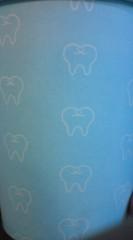 菊池隆志 公式ブログ/『歯科限定!?o(^-^)o 』 画像1