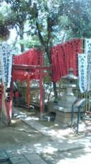 菊池隆志 公式ブログ/『代々木出世大明神様♪(^ ∀^)』 画像1