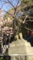 菊池隆志 公式ブログ/『初詣♪o(^-^)o 』 画像3