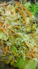 菊池隆志 公式ブログ/『ここまでは野菜サラダ(^-^) 』 画像3