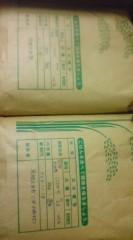 菊池隆志 公式ブログ/『恩返ししなくてはo(^ ∀^)o』 画像2