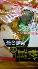 菊池隆志 公式ブログ/『釜飯の素♪o(^-^)o 』 画像2