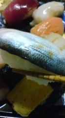 菊池隆志 公式ブログ/『にぎり寿司♪o(^-^)o 』 画像3