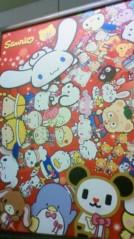 菊池隆志 公式ブログ/『365日キャラクターTシャツプレゼント!? o(^-^)o』 画像3