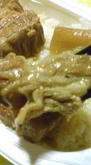 菊池隆志 公式ブログ/『煮豚飯♪(  ̄▽ ̄)』 画像3