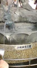菊池隆志 公式ブログ/『作法o(^-^)o 』 画像2