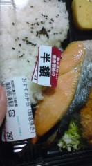 菊池隆志 公式ブログ/『鮭弁o(^-^)o 』 画像1