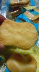 菊池隆志 公式ブログ/『濃塩サラダ煎餅o(^-^)o 』 画像3