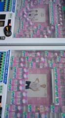 菊池隆志 公式ブログ/『エビアン独占自販機!? 』 画像1