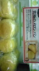 菊池隆志 公式ブログ/『買ってみるか♪o(^-^)o 』 画像1