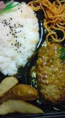 菊池隆志 公式ブログ/『おろしハンバーグ弁当(^-^) 』 画像2