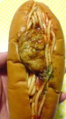 菊池隆志 公式ブログ/『ハンバーグナポリタンパンo(^-^ )o』 画像2