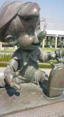 菊池隆志 公式ブログ/『ミニー& グゥーフィー& ピノキオ♪』 画像3