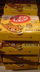 菊池隆志 公式ブログ/『リラックマ菓子!?o(^-^)o 』 画像2