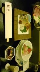 菊池隆志 公式ブログ/『宴会♪(  ̄▽ ̄)』 画像1