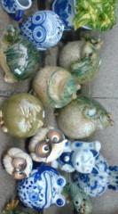 菊池隆志 公式ブログ/『猫&梟& 蛙&亀♪o (^-^)o』 画像1