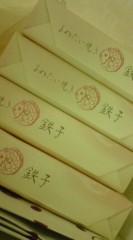 菊池隆志 公式ブログ/『鉄子を差し入れ♪o(^-^)o 』 画像1