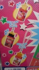 菊池隆志 公式ブログ/『グリコにょっきり!?o(^-^)o 』 画像2